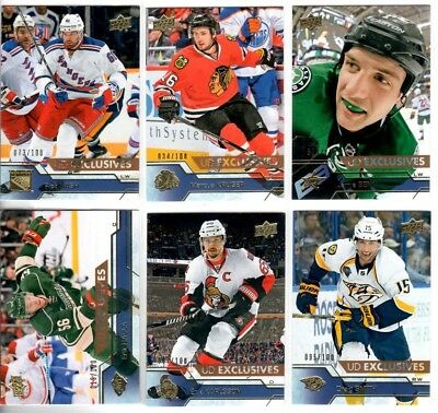 2016-17 Upper Deck Exclusives PICK YOUR SINGLES LOT WOW FLAT SHIPPING RATE