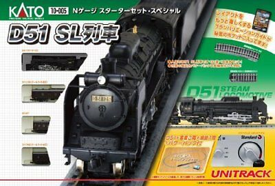 N gauge 10-005 KATO Starter Set Special D51 SL Steam Locomotive Train Japanese