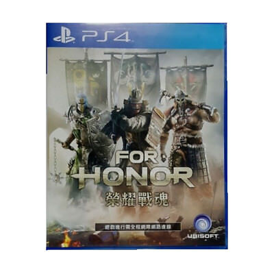 For Honor Sony PlayStation PS4 2017 Chinese English Factory Sealed