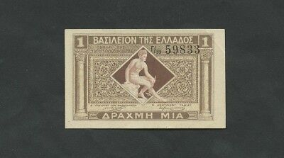 GREECE  1 drachma  1917  Krause 304b  About EF  Banknotes