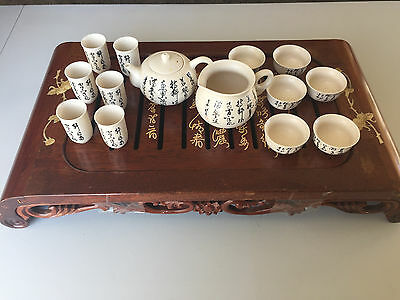 Traditional Gong Fu Cha Chinese Tea Set with elegant tray and drainage reservoir