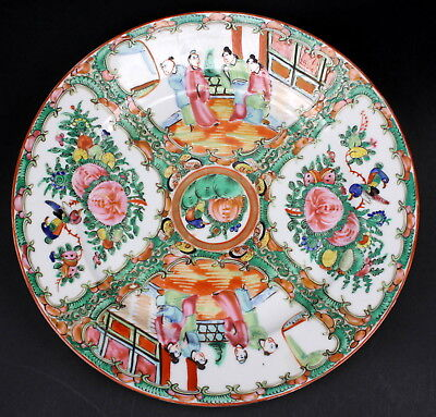Vintage Chinese Tubelined Famille Rose Green Pink Porcelain Pottery Plate