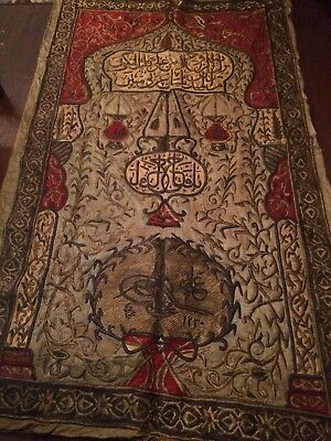 Islamic ottoman silk fabric on silver fired  embroidery all hand made been used