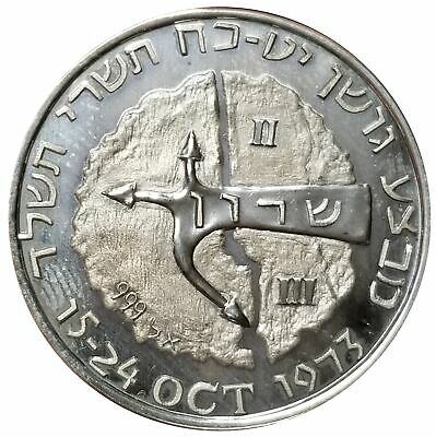 Isreal 1973 Ariel Sharon Hero of Isreal .999 Fine Silver Medal VERY RARE #266