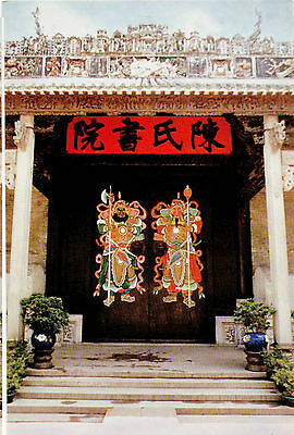 The Gate of the Chen Clan Academy,China