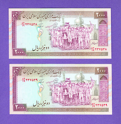 LOT #54  rare 1 Pair  P141j UNC banknote 2000 Rial Islamic Republic CONSECUTIVE