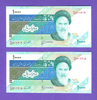 LOT #56  rare 1 Pair P146c AUNC banknote 10000 Rial Islamic Republic CONSECUTIVE