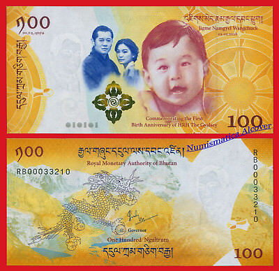 BHUTAN 100 Ngultrum Commemorative 2016 (2018) SC / UNC