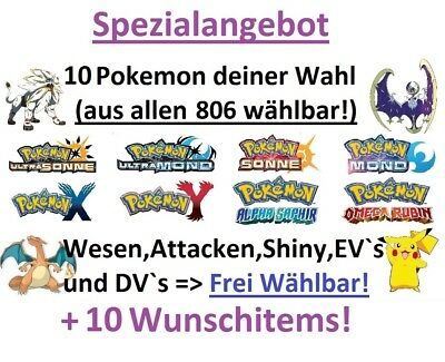 10 Wunsch Shiny 6IV Pokemon [alle 806 möglich]+ 10 ITEMS! ★ X,Y,OR/AS,S,M,+Ultra