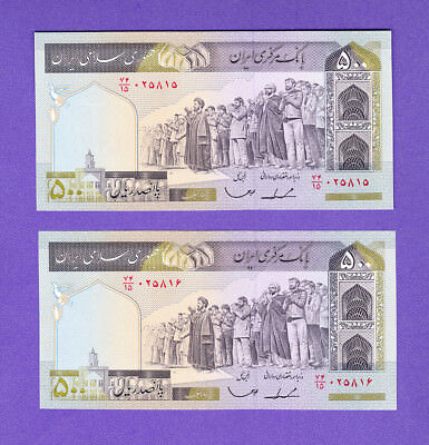 LOT #62a rare 1 Pair  P137c UNC banknote 500 Rial Islamic Republic CONSECUTIVE