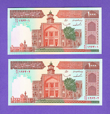 LOT #63a rare 1 Pair  P138d UNC banknote 1000 Rial Islamic Republic CONSECUTIVE