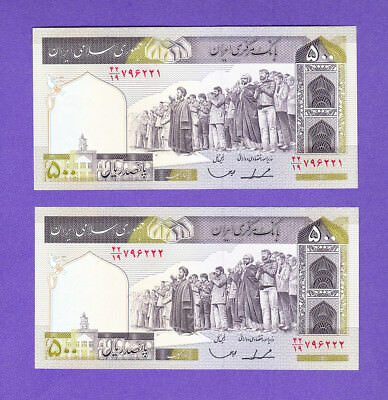 LOT #64a rare 1 Pair  P137d UNC banknote 500 Rial Islamic Republic CONSECUTIVE