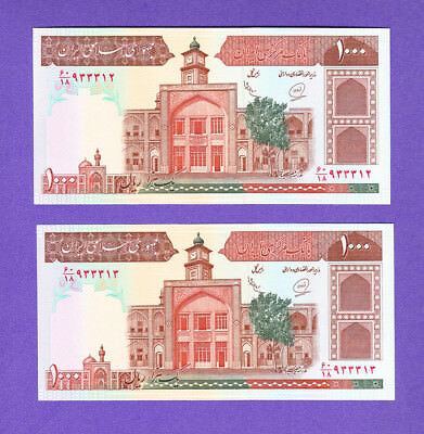 LOT #67a rare 1 Pair  P138h UNC banknote 1000 Rial Islamic Republic CONSECUTIVE