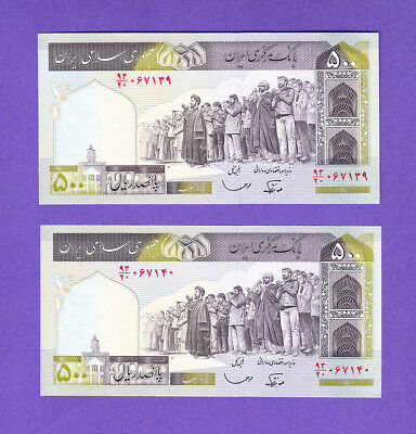LOT #68a rare 1 Pair  P137e UNC banknote 500 Rial Islamic Republic CONSECUTIVE
