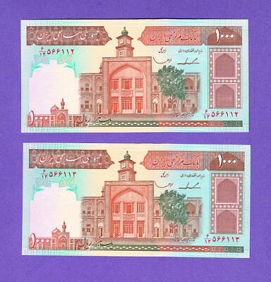 LOT #69a rare 1 Pair  P138e AUNC banknote 1000 Rial Islamic Republic CONSECUTIVE