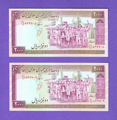 LOT #72a rare 1 Pair  P141j  UNC banknote 2000 Rial Islamic Republic CONSECUTIVE