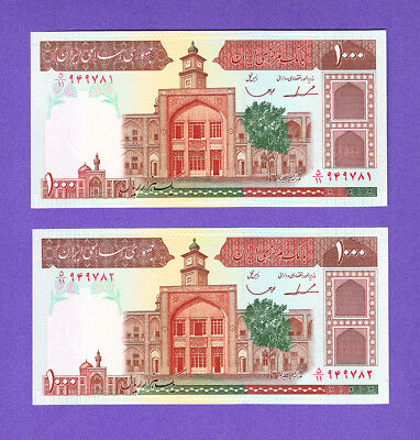 LOT #73a rare 1 Pair  P138d UNC banknote 1000 Rial Islamic Republic CONSECUTIVE