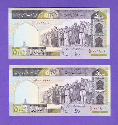 LOT #74a rare 1 Pair  P137f AUNC banknote 500 Rial Islamic Republic CONSECUTIVE