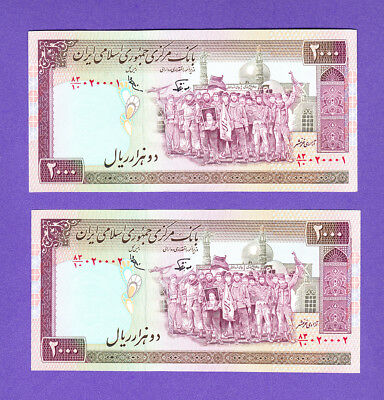 LOT 77a rare 1 Pair  P141f UNC banknote 2000 Rial Islamic Republic CONSECUTIVE