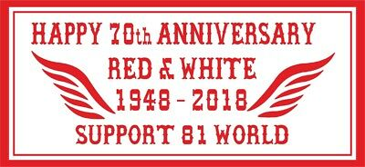 70th ANNIVERSARY RED & WHITE WORLD 1948-2018 - Hells Angels Support Aufkleber