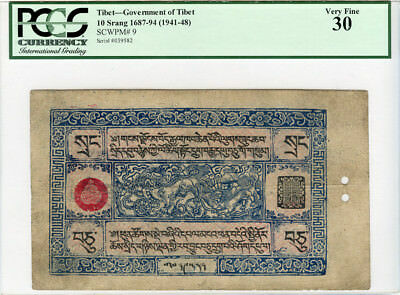 Tibet 1941-48 Issue 10 Srang Scarce Banknote,pcgs-Vf-30.pick#9.