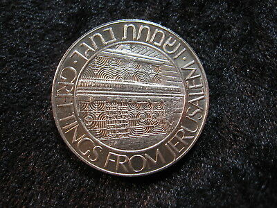 1 old world medal ISRAEL Greetings from Jerusalem 1979 FREE S&H