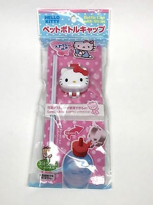 SANRIO Original Hello Kitty Bottle Cap for plastic bottles of 350-500ml Japan