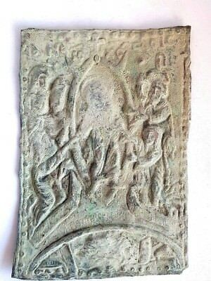 31a. Large Byzantine Medieval Church Ritual Plaque - 96x136 mm