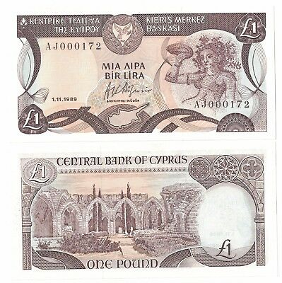 Cyprus Cat # 53b 1 pound VERY LOW SERIAL #000172   UNCIRCULATED