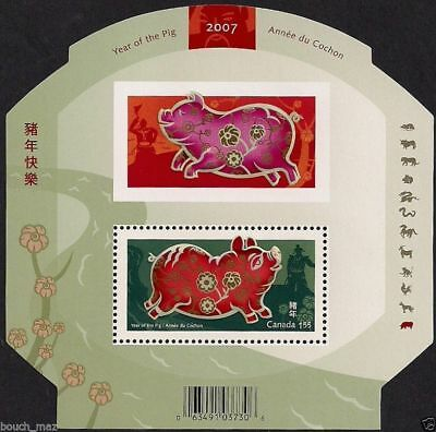 Canada Stamps — Souvenir sheet — 2007, Lunar New Year of the Pig #2202 — MNH
