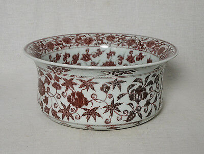Chinese  Red and White  Porcelain  Pot       M2809