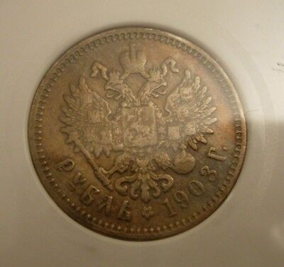 RUSSIA 1903, SILVER , VERY-RARE ORIGINAL 1 ROUBLE in Slab PCG ! $1 START PRICE !