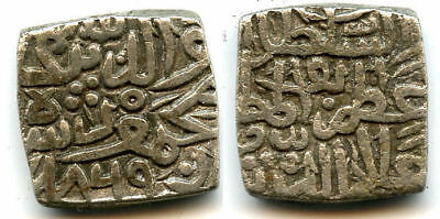 Square silver tanka of Mahmud Shah (1436-1468 AD), 1456 AD, Sultan of Malwa