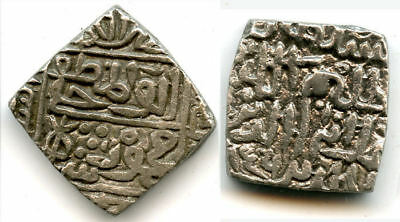 Square silver tanka of Mahmud Shah (1436-1468 AD), 1462 AD, Sultan of Malwa