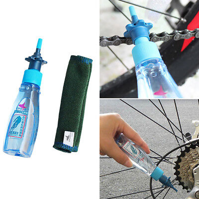 CYLION 60ml Mountain Bike MTB Bicycle Chain Lubricant Lube Oil w/ Cleaning Cloth