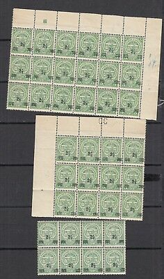 A304 LUXEMBOURG Ecusson 1907 SURCHARGE MNH Part sheets with Overprint