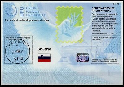 SLOVÉNIE SLOVENIA Is41 20171219 AA Int. Reply Coupon Reponse IRC IAS Hologram oo