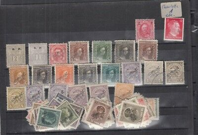 A315 LUXEMBOURG OFFICIEL Mixed Selection of MNH & CANCELLED stamps