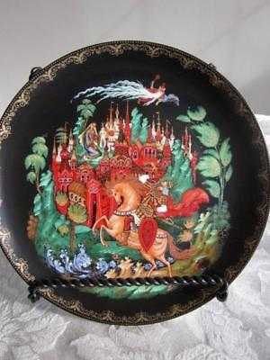 Mint Vintage 1988 Signed Russian Plate Ruslan And Ludmila