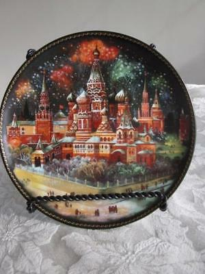 Mint Vintage 1991   Russian St. Basil Cathedral Bradex Collector Plate