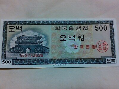 Bank of korea,1962, 500 Won bank note, almost uncirculated.