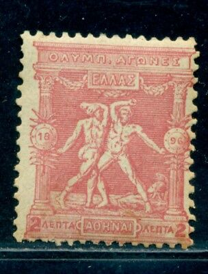 1896 Olympic Games,Ancient Greek boxing,Greece,97/2L,new Gum/MNH