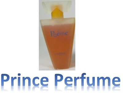 LANCOME POEME BUBBLING OVER GEL BATH AND SHOWER GEL - 200 ml