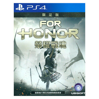 For Honor Deluxe Edition PlayStation PS4 2017 Chinese English
