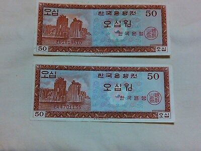 Korea-South 1962, 50 Won Banknote, lot of 2, Almost Uncirculated, in great shape