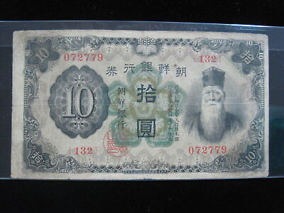 Korea 10 Yen 1932 P31 Japan Bank Chosen 02# World Currency Banknote Paper Money