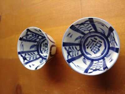 A Pair Of Chinese Famille Rose Porcelain Blue And White Lotus Cups
