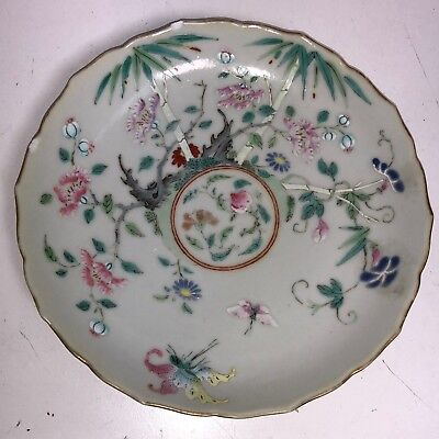 Beautiful Chinese Qing Dynasty Famille Rose Plate with Jiaqing Seal Mark