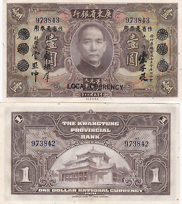1931 Kwangtung Provincial Bank Note One 1 Dollar National Currency China PS2425