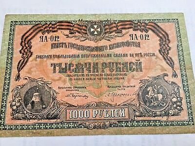 South Russia 1000 Ruble 1919
